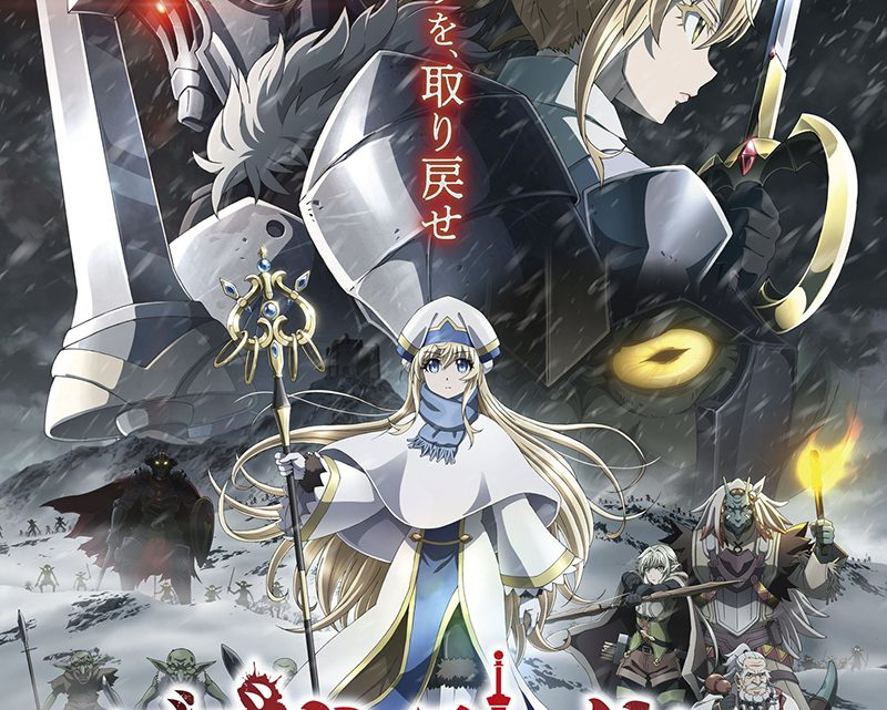 RESEÑA – GOBLIN SLAYER