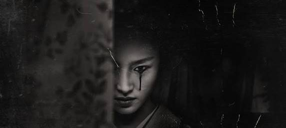 Imagen que contiene negro, oscuro, viendo, blanco  Descripción generada automáticamente