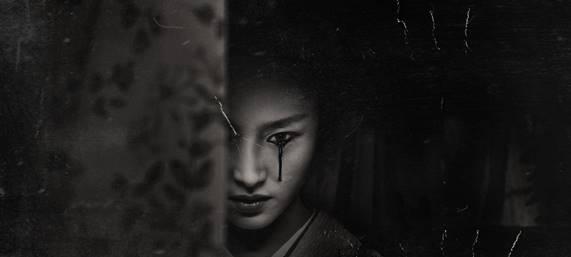 Imagen que contiene oscuro, sostener, negro, parado  Descripción generada automáticamente