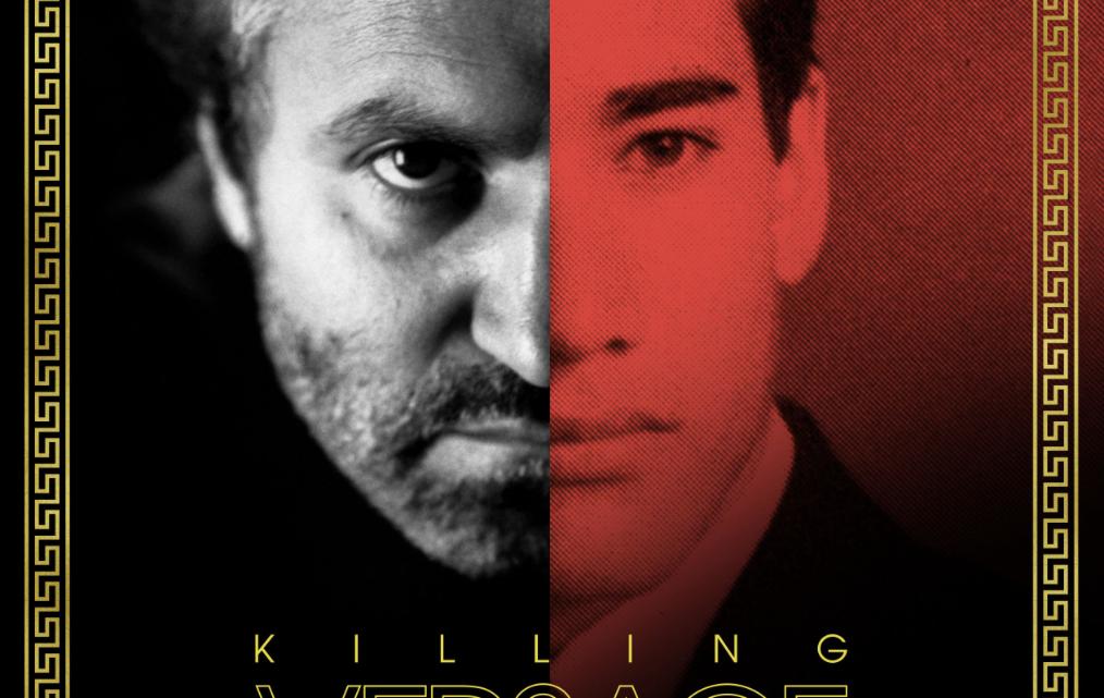 "E! LATINOAMÉRICA ESTRENA EL DOCUMENTAL ""KILLING VERSACE: THE HUNT FROM A SERIAL KILLER"""