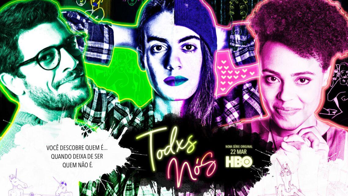 LA SERIE BRASILEÑA DE HBO 'TODXS NOSOTRXS' ES FINALISTA EN ROCKIE AWARDS® 2021